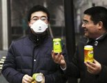clean-air-china