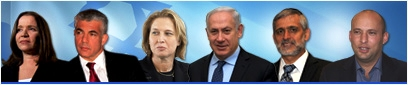 israel-elections-2013