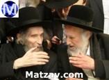 rav-shteinman-rav-shmuel-auerbach