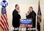 senator-felder-swearing-in