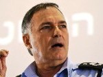israel-police-chief-yochanan-danino