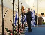 netanyahu-ceremony
