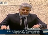 yair-lapid