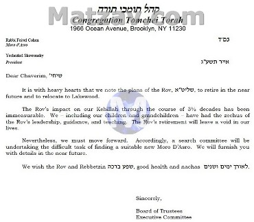 rav-feivel-cohen-letter-small