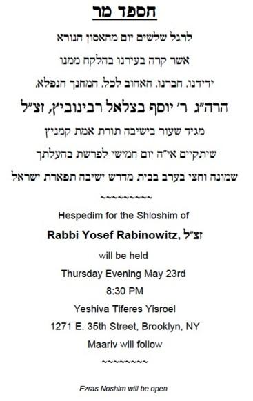 rav-rabinowitz-shloshim