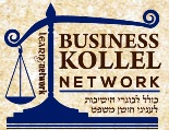 business-kollel-network