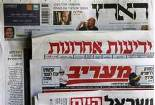 yediot-maariv-israeli-newspapers