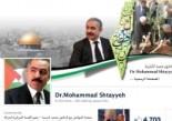 mohammad-shtayyeh