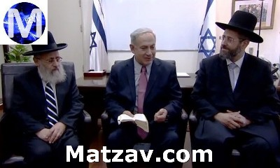 netanyahu-rav-lau-rav-yosef