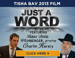 projectm-inspire-tisha-bav-2013