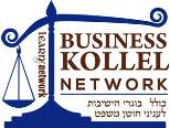 kollel-business-network