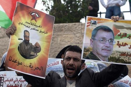 palestinian-prisoners-terrorists