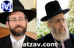 rav-dovid-lau-rav-yitzchak-yosef