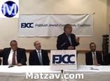 fjcc-meeting