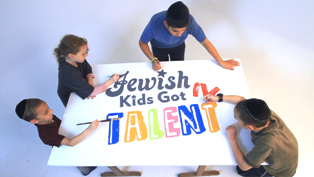 jewish-kids-got-talent