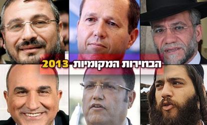 israel-municipal-elections-2013