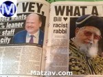 ny-post-rav-ovadiah-yosef