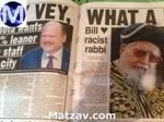 ny-post-rav-ovadiah-yosef