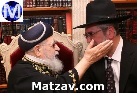 rav-ovadiah-yosef-rabbi-lipschutz