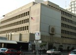 us-embassy-in-tel-aviv