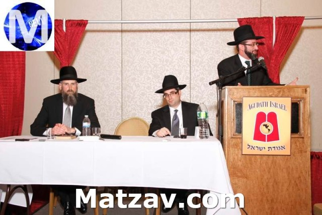 Successful Marriage, Happy Home L to R: Rabbi Yosef Viener, Rav, Congregation Shaar HaShomayim, Monsey Uri Schlachter, Moderator Rabbi Eytan Feiner, Rav, Congregation Knesseth Israel, Far Rockaway