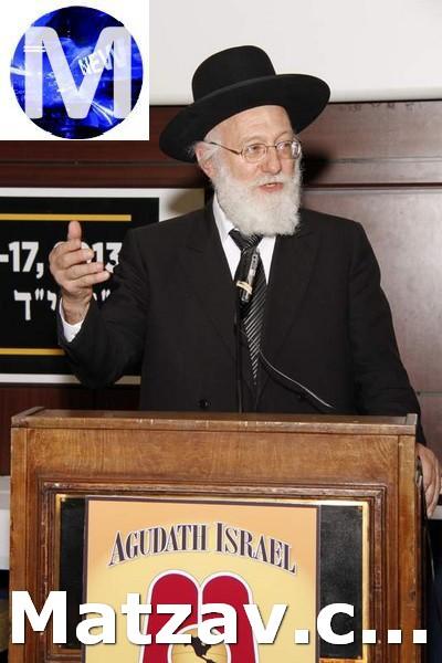 Rav Ben Tzion Kokis, Rav Khal Zichron Mordechai, Monsey