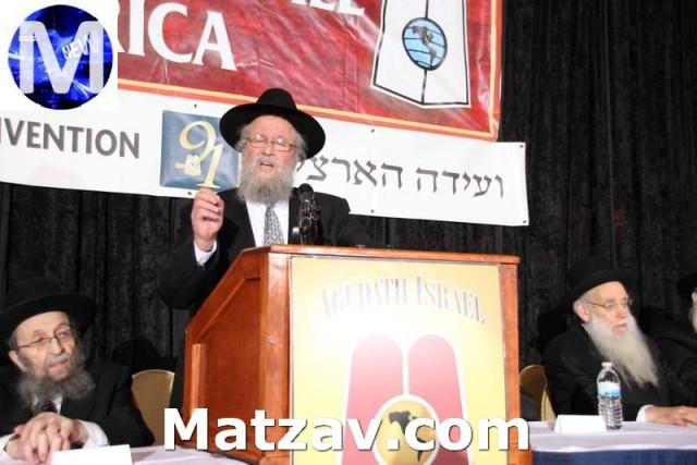 Rav Elya Brudny, Rosh Yeshiva, Mirrer Yeshiva, Brooklyn
