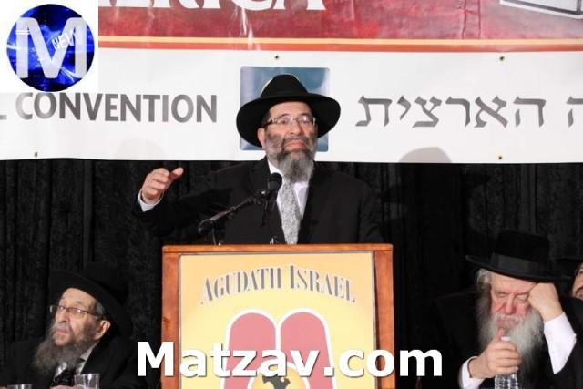 Rav Yaakov Bender, Rosh HaYeshiva, Yeshiva Darchei Torah, Far Rockaway
