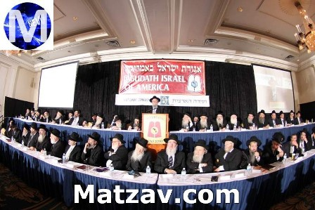 agudah-convention-2013