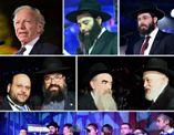 chabad-banquet-2013