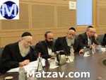 har-hazeisim-meeting-2
