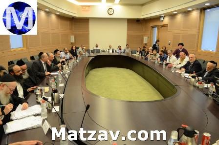 har-hazeisim-meeting