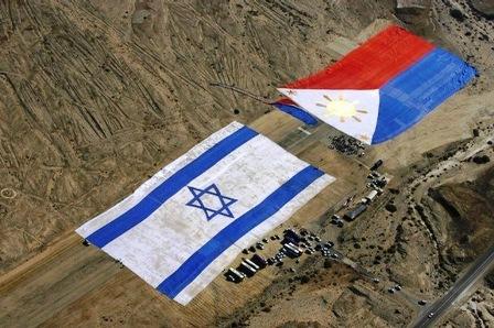 israel-philippines