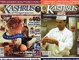 kashrus-magazine