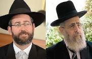 rav-david-lau-rav-yitzchak-yosef
