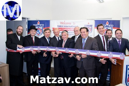 L-R Ezra Friedlander - CEO The Friedlander Group, Rabbi Dr. Elie Abadie - Congregation Edmond J. Safra, Rabbi Joseph Potasnik - Executive Vice President of the New York Board of Rabbis, James Woolsey - former CIA Director, Meir Gurvitz - Chairman of Zaka International, Malcolm Hoenlein - Executive Vice Chairman of the Conference of Presidents of Major Jewish Organizations, Menachem Langer - Board Member of Zaka International, Yotam Goren - Permanent Mission of Israel to the UN, Zvi Gluck - director of operations for Zaka International, Akiva Grunewald - Board Member