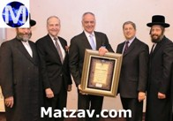 chesed-247-hospitality-room-and-shabbos-lounge-at-calvary-hospital