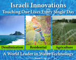 israeli-innovations-ad