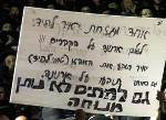 protest-idf-chareidim
