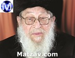 the-sokolover-kotzk-rebbe-harav-mendel-meir-morgenstern