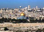 yerushalayim-israel