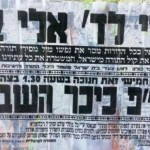 yerushalayim-protest-for-bochur1