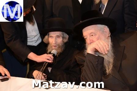 harav-aron-leib-steinman-speaking-novominsker-rebbe-on-righ