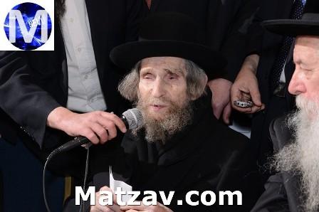 harav-aron-leib-steinman-speaking