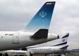 iran-israel-jets