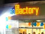 israel-3d-factory