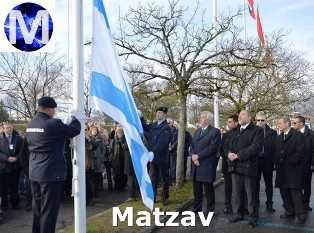 israel-joins-cern