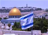 israel-yerushalayim-flag1
