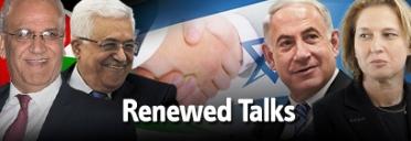 kerry-israel-pa-talks