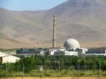 arak-nuclear-reactor